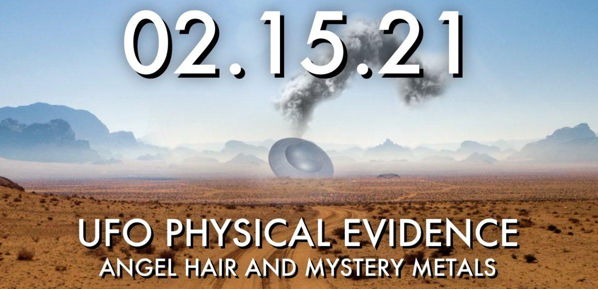 UFO physical evidence